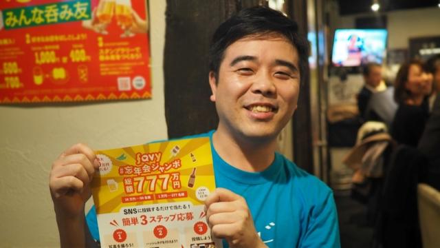 極鶏.bar下北沢店