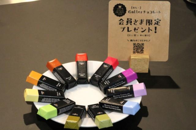 飯田橋 coffee mafia は 店舗のメディア化 を目指し 王室御用達