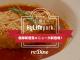 希少豚「ハイライフポーク」を使った「揚げないロースカツカレー」が『re:Dine GINZA』に登場!
