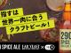 会員制焼かない焼肉屋『29ON』×「Far Yeast Brewing」のオリジナルビール「29ON SPICE ALE」発売開始!