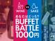 ワインも日本酒も飲み比べ!『re:Dine GINZA』でワインビュッフェVS日本酒ビュッフェイベントを開催