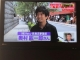 TBS「がっちりマンデー!!」に取材いただきました!